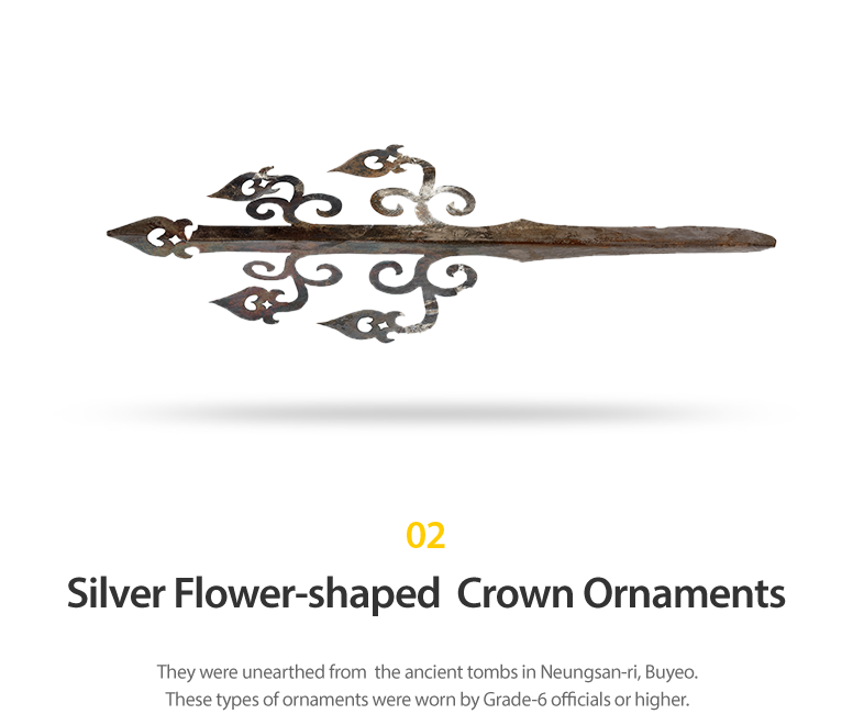 02 Silver Flower-shaped  Crown Ornaments - They were unearthed from  the ancient tombs in Neungsan-ri, Buyeo. These types of ornaments were worn by Grade-6 officials or higher.