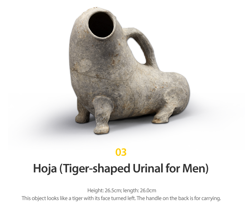 03 Hoja (Tiger-shaped Urinal for Men) - Height: 26.5cm; length: 26.0cm This object looks like a tiger with its face turned left. The handle on the back is for carrying.